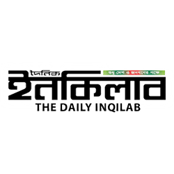 All Bangla Newspaper List For 2019 (With Updated Websites)